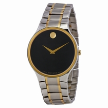 Movado Serio 0606388 Two Tone Stainless Steel