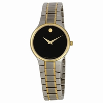 Movado Serio 606389 Two Tone Stainless Steel